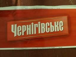 Самоклеящая плёнка печать в Бердянске - фото 3