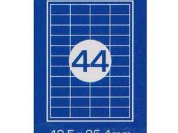 Самоклеящаяся бумага 44 ячейки