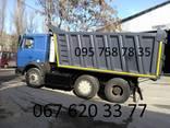 Самосвальные кузова для карьерных грузов. Ломовоз. - фото 16