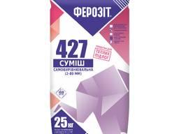 Самовирівнювальна суміш (2-80 мм) Ферозит 427