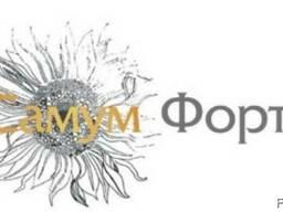 Самум Форте - гербіцид десикант для сої та соняшника.