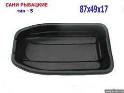 Санки рыболовные, тип S (87см*49см*17см), купить в Украине