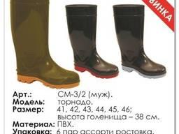 Сапоги резиновые ПВХ, водонепроницаемая обувь