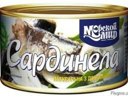 Сардинелла натуральная с добавлением масла, 240 г