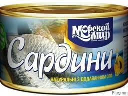 Сардины натуральные с добавлением масла, 240 гр.