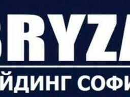 Сайдинг Софит Bryza