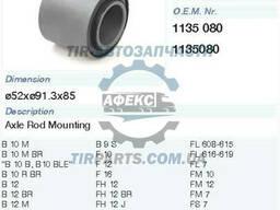 Сайлентблок стабилизатора Volvo Truck F/FL (1135080 |. ..