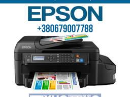 Сброс счетчика, памперса, абсорбера принтера, МФУ Epson