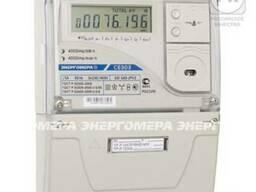 """Счетчик электроэнергии CE303 S31 746 JAVZ """"Энергомера"""""""