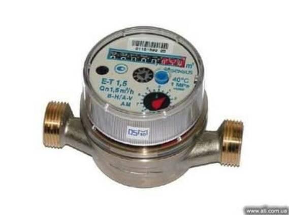 Счетчики воды ET, E-T, водомер E-T, водосчетчики ET, Sensus