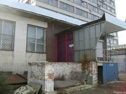 Сдается офис на Артема 145.Донецк