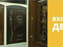 Сэкономь сейчас!Двери входные и межкомнатные,раздвижные.