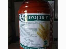 Селективний гербіцид Проспер ( Пріма)