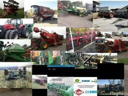 Сельхозтехника разную