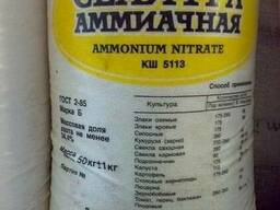 Селитра аммиачная N:34,4% (мешки по 50 кг/биг-бег)