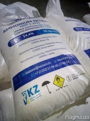 Селитра Казахстан 34,4% (И так же все виды минеральных удобр