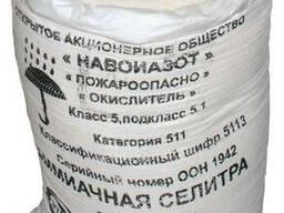 Минеральные удобрения Селитра 34, 4% КАС 32, Сульфат Аммония