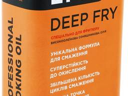 Sell professional cooking oil for effective deep frying