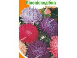 Семена цветов Астра Смесь пионообразная, 0. 3 гр