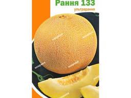 Семена дыни Ранняя 133 , 2 гр