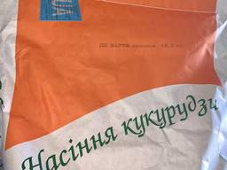Семена кукурузы ДБ Варта (ФАО 280)