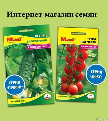 """Семена овощей и цветов ОПТом ТМ""""Май"""" от 0,60 грн"""