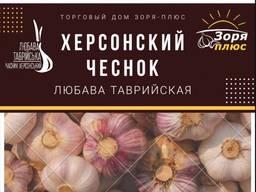 Семенной материал чеснока ( однозубка, зубок, воздушка)