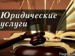 Услуги детективов и адвокатов по уголовным делам