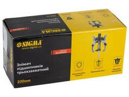 Съемник подшипников универсальный 200мм Sigma (6220041)