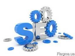 SEO - оптимизация сайтов
