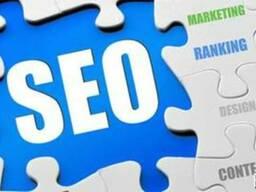 Seo продвижение сайта в ТОП google