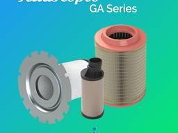 Сепаратор -фильтр компрессора Atlas Copco XAS 96 - XAS 97