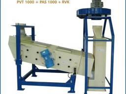 Сепаратор Вибрационный PVT