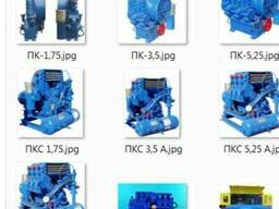 Сервис компрессорного оборудования и ремонт компрессора