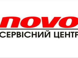Сервисный центр Novo Полтава ремонт ноутбуков
