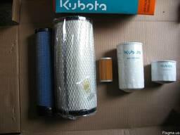 Сервисный набор Kubota