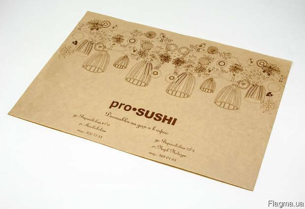 Сети паперові