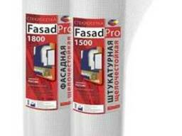 Сетка дфасад. раб. FasadPro 1800 5*5 50м