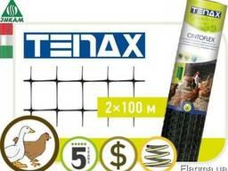 Сетка для ограждения Cintoflex D Tenax 2x100 м