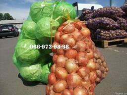 Сетка для овощей 40х70 см оптом