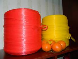 Сетка для упаковки овощей и фруктов