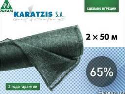 Сетка теневка Karatzis 65% ширина 2 - 8 м