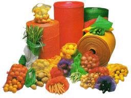 Сетка мешок 45*75 (до 30 кг) Красная, Фиолетовая, Зеленая