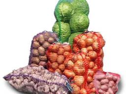 Сетка мешок 50*80 (до 40 кг) Красная, Фиолетовая, Зеленая