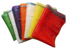 Сетка - мешок овощная 42*63 (до 24 кг) Красная, Фиолетовая