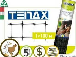 Сітка огородження (для огорожі) C-Flex Tenax 1х100 м