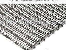 Сетка тканая низкоуглеродистая 4,0х4,0 0,6мм/1*30м