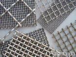 Сетка тканая латунная цена - фото 1