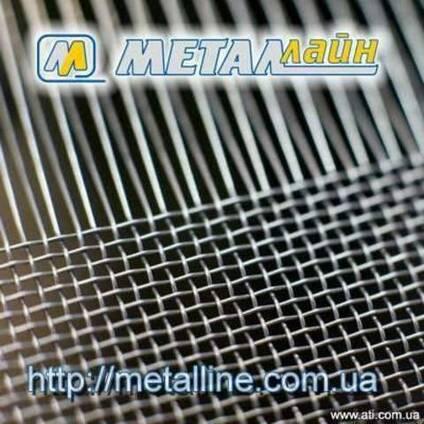 Сетка тканая металлическая ГОСТ 3826-82,3187-76 (Россия)