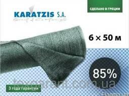 Сетка для затенения Karatzis 85% (6*50м)